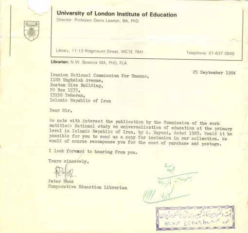 University of London Institute of Education